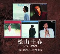 【販路限定】松山千春 1977~1979 ORIGINAL ALBUM BOX