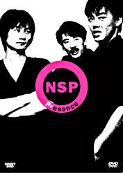 NSP Presence DVD2枚組