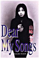 Dear My Songs