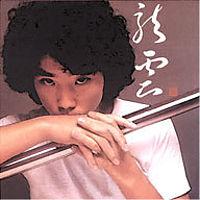 龍雲ベスト 1978~1986