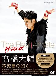髙橋大輔 The Real Athlete -Phoenix- DVD