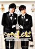 ときめきレシピ 執事レストランへようこそ ~小野賢章&蒼井翔太~