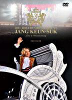2011 THE CRI SHOW IN JAPAN JANG KEUN-SUK Live&Documentary FIRST VOLUME