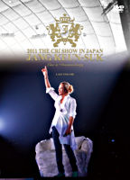 2011 THE CRI SHOW IN JAPAN JKS LIVE&DOCUMENTARY 後編
