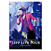 2013-2014 JANG KEUN SUK ZIKZIN LIVE TOUR in ZEPP Special Edition