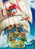 映画ドラえもん のび太の宝島 DVD通常版