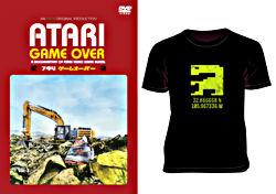 ATARI GAME OVER アタリ ゲームオーバー 数量限定特別PRICEDOWN版