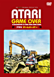 ATARI GAME OVER アタリ ゲームオーバー PRICEDOWN通常版