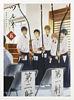ツルネ -風舞高校弓道部- 第五巻
