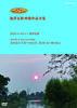 ジブリ学術ライブラリーSPECIAL 池澤夏樹映像作品全集 NHK編 【100年インタビュー 池澤夏樹】【知るを楽しむ 私のこだわり人物伝 星野道夫 生命へのまなざし 第4回 長い旅の途上】DVD