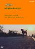 ジブリ学術ライブラリーSPECIAL 池澤夏樹映像作品全集 NHK編 【日本をみつめよう ふるさとの塾 第3回 沖縄・なんぶ塾 島の豊かさに学ぶ】DVD