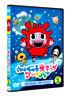 かいじゅうステップ ワンダバダ Vol.1 こんにちは!チョーチイ星!