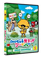 かいじゅうステップ ワンダバダ Vol.2 おねがい!かいじゅうやさん!