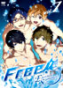 Free!-Eternal Summer-⑦