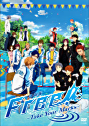 特別版 Free! -Take Your Marks-