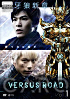 GARO-VERSUS ROAD- Vol.1