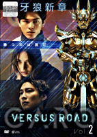 GARO-VERSUS ROAD- Vol.2