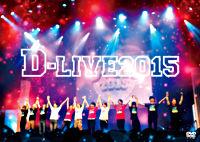 D-LIVE 2015 初回限定盤