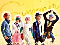 MANKAI STAGE『A3!』~SUMMER 2019~【DVD】