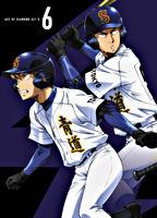 ダイヤのA actⅡ DVD Vol.6