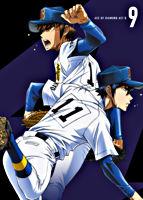 ダイヤのA actⅡ DVD Vol.9