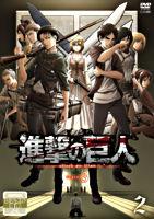 【レンタル】TVアニメ「進撃の巨人」 Season 3 ②