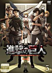【レンタル】TVアニメ「進撃の巨人」 Season 3 ⑤