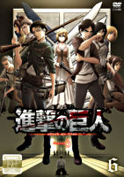 【レンタル】TVアニメ「進撃の巨人」 Season 3 ⑥