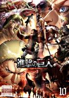【レンタル】TVアニメ「進撃の巨人」 Season 3 ⑩