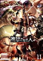 【レンタル】TVアニメ「進撃の巨人」 Season 3 ⑪