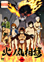 TVアニメ「火ノ丸相撲」【1】(レンタルDVD)