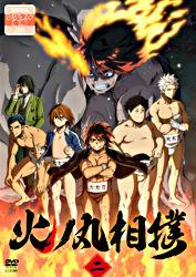 TVアニメ「火ノ丸相撲」【2】(レンタルDVD)