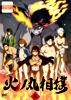 TVアニメ「火ノ丸相撲」【3】(レンタルDVD)