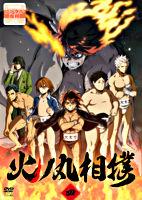 TVアニメ「火ノ丸相撲」【4】(レンタルDVD)