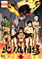 TVアニメ「火ノ丸相撲」【6】(レンタルDVD)