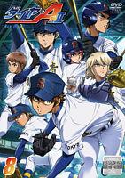 ダイヤのA actⅡ DVD Vol.8【レンタル】