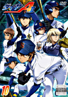 ダイヤのA actⅡ DVD Vol.10【レンタル】