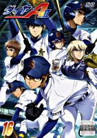 ダイヤのA actⅡ DVD Vol.16【レンタル】