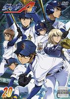 ダイヤのA actⅡ DVD Vol.20【レンタル】