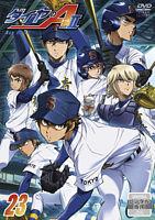 ダイヤのA actⅡ DVD Vol.23【レンタル】