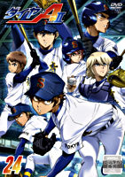 ダイヤのA actⅡ DVD Vol.24【レンタル】
