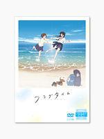 フラグタイム DVD【レンタル】