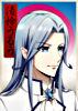 Fairy蘭丸~あなたの心お助けします~ 3