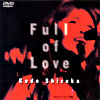 工藤静香 「Full of Love」ConcertTour1999