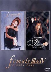 femaleⅢ&Ⅳ