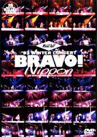 '93 WINTER CONCERT BRAVO! Nippon