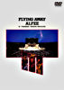 FLYING AWAY ALFEE IN YOKOHAMA STADIUM 1984.8.3 FRI.