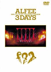 ALFEE 3DAYS 1985.8.27/28/29 YOKOHAMA STADIUM