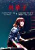"""奥華子 バンドライブツアー'11 """"シンデレラ""""/CONCERT TOUR '12 弾き語り~5th Letter~"""
