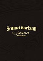 The Assorted Horizons(通常DVD盤)